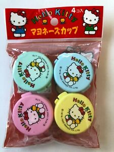 NEW Hello Kitty Sanrio Japan Exclusive Mini Container Pillbox Set