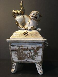 Antique Japanese Satsuma Censer with Foo Dog Lion Meiji period