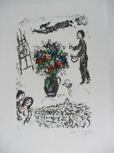 Marc Chagall Anthony Tetro Tetrograph Lithograph COA Bouquet Over the Town 1992 $237.90