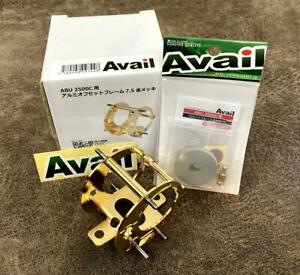 Avail Gold Plated Frame For Abu2500C High Speed Gear Set