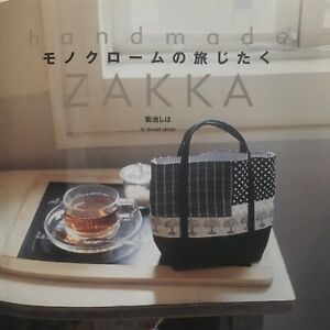 Japanese sewing book $12.00