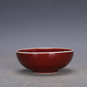 Chinese Ming Xuande Red Glaze Porcelain Teacup Bowl 4.5 inch $19.99