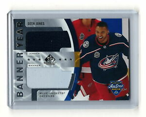 2020 21 SP Game Used Banner Year All Star Seth Jones Jersey Banner Relic #BYJ SJ $6.00