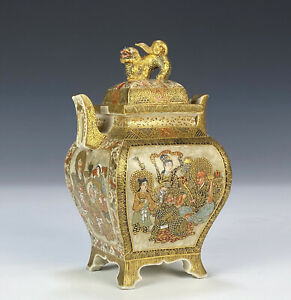 Antique Japanese Satsuma Pottery Covered Censer Koro with Figures