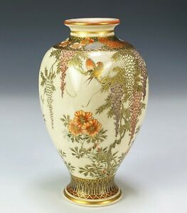 Antique Japanese Satsuma Four Sided Vase with Wisteria and Birds