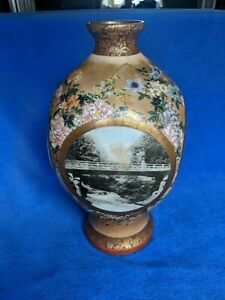 Outstanding Japanese Satsuma Kutani Vase This one is special