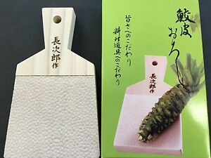 Chojiro Japanese Shark Skin Grater Wasabi & Ginger Large MS-7006 MADE IN JAPAN