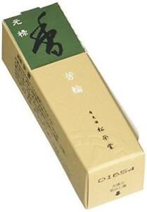 Shoyeido ST20 simple incense stand # 210323 Japan