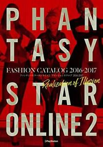 Phantasy Star Online 2 Fashion Catalog 2016-2017 Realization of Illusion Japan*