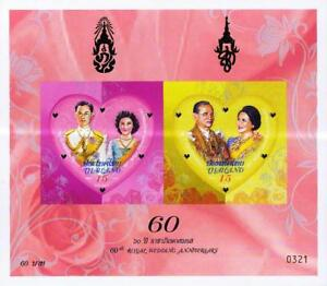 Thailand Stamp 2010 60th Royal Wedding Anniversary ** Imperforated Sheet