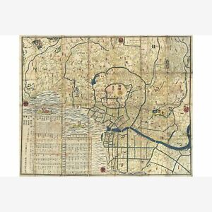 Edo or Tokyo, Japan; Lovely First Quality Antique Repro; 1849 Japanese Map