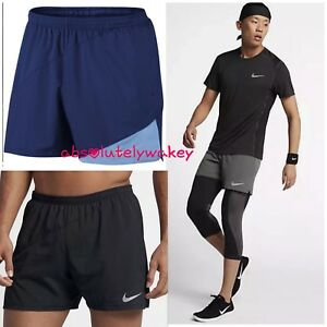 Nike Lined Distance Men's 5