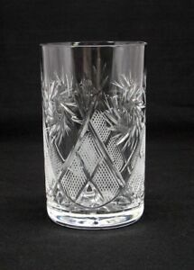 Neman Cut Crystal Drinking Glass for Hot or Cold Fits Russian