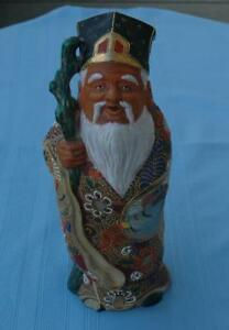 Beautiful Vintage Japanese Porcelain Figure of Wise Man With Staff 9 Satsuma