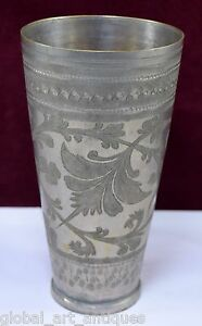 Rare Hand Engraved Vintage Kitchenware Brass Lassi Cup  Glass Decor. G66-223
