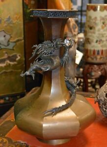 JAPANESE MEIJI 19TH CENTURY BRONZE FULL DRAGON CRYSTAL SIGNED VASE