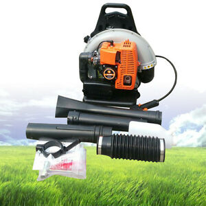 UK STOCK 65CC Leaf Blower Powerful 2 Stroke Air Cooled Engine Sweep Grass 2.7Kw