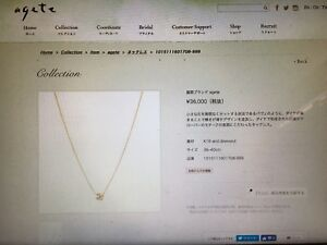 agete jewelry 18k Yellow Gold Diamond Necklace Made In Japan