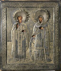 Russian Antique silver Icon - SIGNED