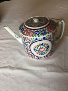 CHINA  A  VERY RARE FAMILLE ROSE TEAPOT  AND COVER QIANLONG