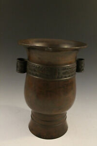 Antique Chinese bronze vase.