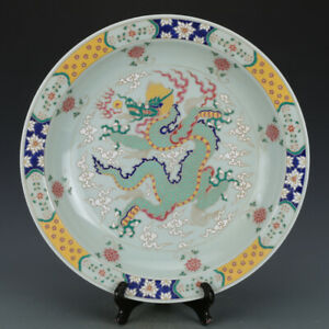 Nice Old Chinese Ming Famille Rose Porcelain Dragon Palte