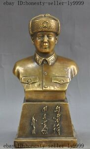 china bronze People#x27;s Liberation Army soldiers Communist fighter Lei Feng statue $125.00