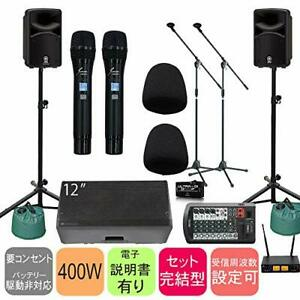 Simple for outdoor events �¡ YAMAHA STAGEPAS400BT + 1200W wireless microphone wi