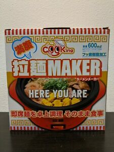 Instant Ramen Noodle Electric Cooker From Toreba Japan RED