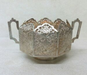 Antique Islamic 84 Silver Candy Sugar Dish Hand Repousse and Incised
