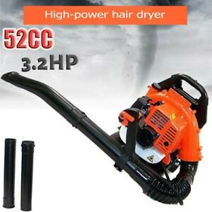 52CC 3.2HP 2Stroke Gas Backpack Leaf Blower Powered Debris Padded Harness