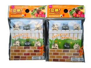 2 Packs of 6 Cats Food Picks Japanese Lunch Box Accessory for Bento Box New