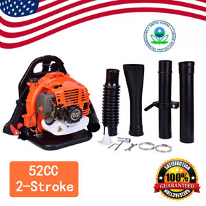 3.2HP 52CC 2Stroke Gas Leaf Backpack Blower Powered Debris w/ Padded Harness