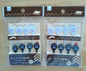 2 Packs of 8 Paw Pads Food Picks Japanese Lunch Box Accessory for Bento Box New