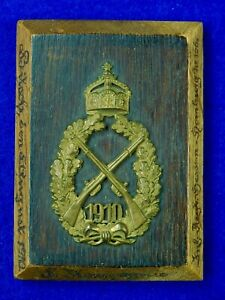 Imperial German Germany Pre WW1 Antique Shooting Award Badge Military Decor $350.00