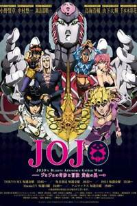 JoJos Bizarre Adventure Action Japan Anime Art Silk Poster 24x36inch $10.93