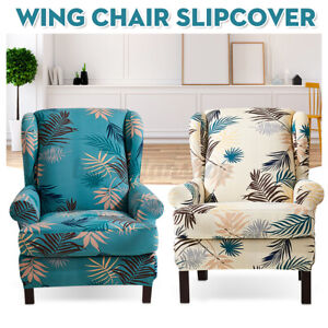 Stretch Wingback Slipcover Wing Back Chair Cover Armchair Sofa Protector Home US