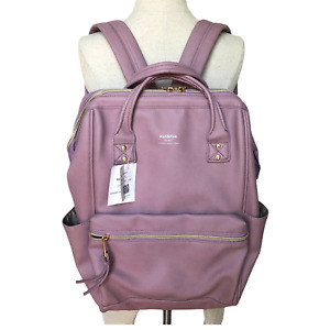 Kah amp; Kee Lavender Purple Backpack Diaper Bag $39.99