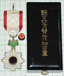 Antique Military Order Of The Rising Sun Medal With Box Ribbon Badge JAPAN $439.00