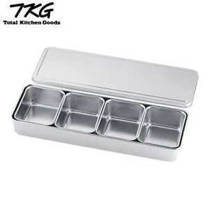 Stainless Yakumi Pan Seasoning Container W 4 Compartments Japan Import NEW