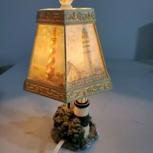 Vintage Small Lighthouse Lamp with 3D Shade
