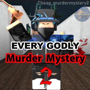 💰CHEAP💰 MM2 Super Rare Godlys Roblox *FAST DELIVERY* Read Description