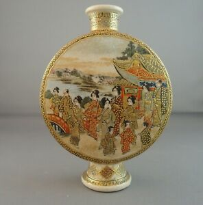 Beautiful Meiji Japanese Satsuma Kinkozan Moon Flask Vase