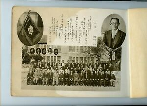 Japanese Vintage School Year Book Type Very Old RARE $67.50