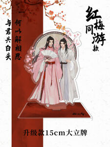 WORD OF HONOR Shan He Ling Cosplay Stand Figure Acrylic Model Gift Ornaments $14.99