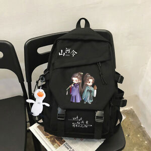 Word of Honor Shan He Ling Cosplay Backpack Fashion High Capacity Student Bag#8 $38.99