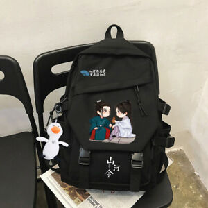 Word of Honor Shan He Ling Cosplay Backpack Fashion High Capacity Student Bag#4 $38.99