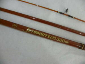 For Tossing Fishing Daiwa Ps Jet Sports No.15 330 Dx Bulk Purchase Bundling Is