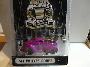 5th anniversary purple 41 willy s coupe
