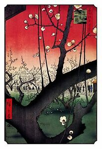 Japanese Woodblock Meditation Wall Art Print: Plum Orchard Sacred Trees Blossoms